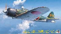 ハセガワ1/48 飛行機 JTシリーズ三菱 A6M5 零式艦上戦闘機 52型/52型甲