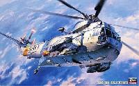 ハセガワ1/48 飛行機 PTシリーズSH-3H シーキング