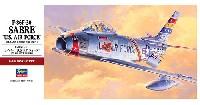 ハセガワ1/48 飛行機 PTシリーズF-86F-30 セイバー U.S.エアフォース