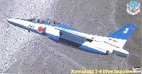 ハセガワ1/48 飛行機 PTシリーズ川崎 T-4 ブルーインパルス