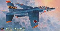 ハセガワ1/48 飛行機 PTシリーズ川崎 T-4 航空自衛隊