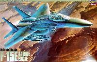 ハセガワ1/48 飛行機 PシリーズF-15E ストライクイーグル