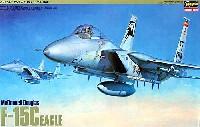 ハセガワ1/48 飛行機 PシリーズF-15C イーグル