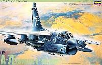 ハセガワ1/48 飛行機 PシリーズA-7E コルセア 2 バリオンズ
