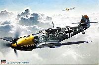 ハセガワ1/32 飛行機 Stシリーズメッサーシュミット Bf109E