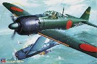 三菱 零式艦上戦闘機 52型丙
