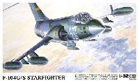 ハセガワ1/32 飛行機 StシリーズF-104G/S ワールドスターファイター