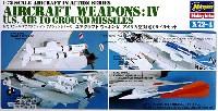 エアクラフトウェポン 4 (アメリカ空対地ミサイルセット)