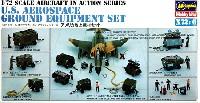 ハセガワ1/72 エアクラフト イン アクションアメリカ 地上機材セット