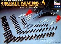 エアクラフトウェポン A (アメリカ通常爆弾セット)
