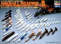 エアクラフトウェポン B (アメリカ特殊爆弾セット)