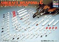 エアクラフトウェポン C (アメリカ ミサイルセット)