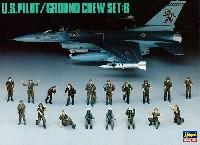 ハセガワ1/48 エアクラフト イン アクション シリーズU.S.パイロット・グランドクルーセット B
