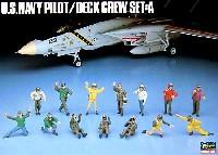 ハセガワ1/48 エアクラフト イン アクション シリーズU.S. ネイビーパイロット/デッキクルーセット A