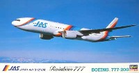 日本エアシステム ボーイング777-200 レインボーセブン