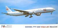 日本航空 ボーイング 777-300 スタージェット レグルス
