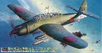 ハセガワ1/48 飛行機 JTシリーズ艦上爆撃機 流星改 250kg爆弾装備