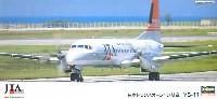 ハセガワ1/144 航空機シリーズ日本トランスオーシャン航空(JTA) YS-11