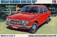 ニッサン ブルーバード 1600 SSS (1969)