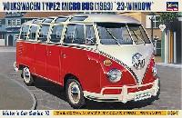 フォルクスワーゲン タイプ2 マイクロバス (1963)  23 ウィンドゥ