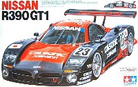 ニッサン R390 GT1