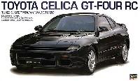 トヨタ セリカ GT-FOUR RC