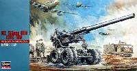 ハセガワ1/72 ミニボックスシリーズM2 155mm カノン砲 ロングトム
