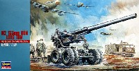 M2 155mm カノン砲 ロングトム