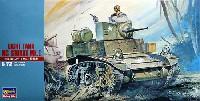 ハセガワ1/72 ミニボックスシリーズM3 スチュア-ト Mk.1 軽戦車