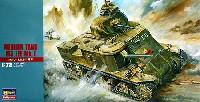 ハセガワ1/72 ミニボックスシリーズM3 リー Mk.1