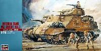 ハセガワ1/72 ミニボックスシリーズM3 グラント Mk1