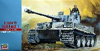 ハセガワ1/72 ミニボックスシリーズ6号戦車 タイガー1型 (Pz.Kpfw.6 ausf.E)