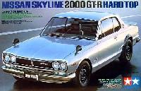 タミヤ1/24 スポーツカーシリーズニッサン スカイライン 2000GT-R ハードトップ