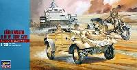 ハセガワ1/72 ミニボックスシリーズキューベルワーゲン/B.M.W.サイドカー