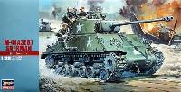 M4 シャーマン (A3E8)
