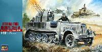 ハセガワ1/72 ミニボックスシリーズ8トンハーフトラック 20mm4連装砲