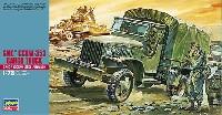 ハセガワ1/72 ミニボックスシリーズGMC CCKW-353 兵員輸送車