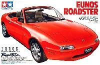 タミヤ1/24 スポーツカーシリーズユーノス ロードスター