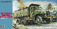 ハセガワ1/72 ミニボックスシリーズGMC CCKW-353 ダンプカー
