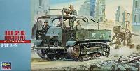 ハセガワ1/72 ミニボックスシリーズM5 ハイスピードトラクター