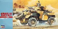 ハセガワ1/72 ミニボックスシリーズハンバー Mk.2
