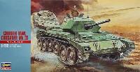ハセガワ1/72 ミニボックスシリーズクルセーダー Mk.3
