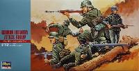 ハセガワ1/72 ミニボックスシリーズドイツ歩兵 アタックグループ