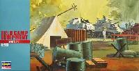 ハセガワ1/72 ミニボックスシリーズ野営セット