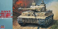 ハセガワ1/72 ミニボックスシリーズ6号戦車 タイガー 1型 最後期型