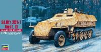 ハセガワ1/72 ミニボックスシリーズSd.Kfz. 251/1 Ausf.D 装甲兵員輸送車