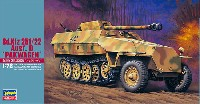 Sd.Kfz.251/22 Ausf.D パックワーゲン