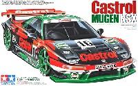 カストロール 無限 NSX