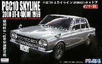 PGC10 スカイライン 2000 GT-R 4ドア (1969/1970)