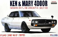 ケンメリ スカG 4ドア (1972)